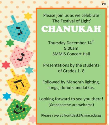 chanukah celebration 2017