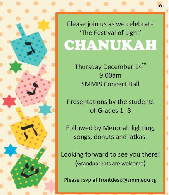 chanukah celebration 2017